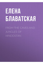 Купити - Електронні книжки - From the Caves and Jungles of Hindostan