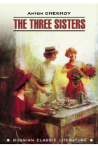 The Three Sisters / Три сестры
