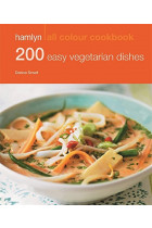 Купить - Книги - Hamlyn All Colour Cookbook: 200 Easy Vegetarian Dishes