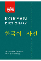 Купить - Книги - Collins Korean Gem Dictionary: The world's favourite mini dictionaries