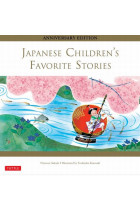 Купить - Книги - Japanese Children's Favorite Stories