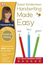 Купити - Книжки - Handwriting Made Easy Ages 5-7 Key Stage 1 Joined-up Writing