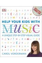 Купить - Книги - Help Your Kids with Music (+CD-ROM)