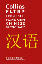 Купити - Книжки - Collins FLTRP English-Mandarin Chinese Dictionary : For Advanced Learners and Professionals