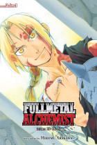 Купить - Книги - Fullmetal Alchemist. 3-in-1 Edition. Volume 9
