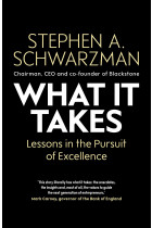 Купить - Книги - What It Takes: Lessons in the Pursuit of Excellence