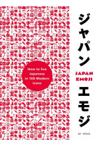 Купити - Книжки - JapanEmoji! The Characterful Guide to Living Japanese