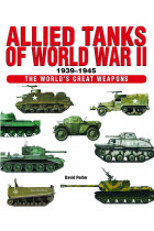 Купить - Книги - Allied Tanks of World War II