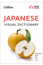 Купити - Книжки - Collins Japanese Visual Dictionary