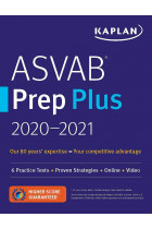Купить - Книги - ASVAB Prep Plus 2020-2021 : 6 Practice Tests + Proven Strategies + Online + Video