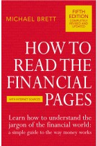 Купити - Книжки - How To Read The Financial Pages