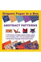 Купить - Книги - Origami Paper in a Box: Abstract Patterns