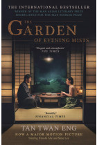 Купить - Книги - The Garden of Evening Mists