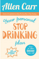 Купити - Книжки - Your Personal Stop Drinking Plan