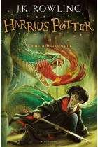 Купити - Книжки - Harry Potter and the Chamber of Secrets/Harrius Potter et Camera Secretorum
