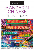Купити - Книжки - Mandarin Chinese Phrase Book. Essential Reference for Every Traveller