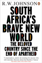 Купити - Книжки - South Africa's Brave New World. The Beloved Country Since the End of Apartheid