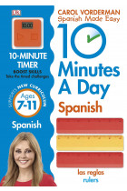 Купити - Книжки - 10 Minutes a Day Spanish Ages 7-11 Key Stage 2