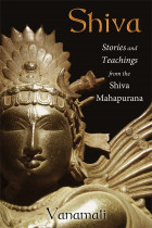 Купить - Книги - Shiva: Stories and Teachings from the Shiva Mahapurana