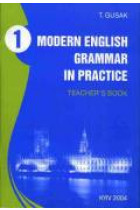 Купить - Книги - Modern English Grammar in Practice. Teacher's book. Book II