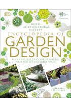 Купить - Книги - RHS Encyclopedia of Garden Design