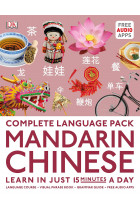 Купити - Книжки - Complete Language Pack Mandarin Chinese. Learn in just 15 minutes a day