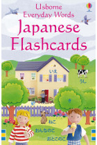 Купити - Книжки - Everyday Words Japanese Flashcards