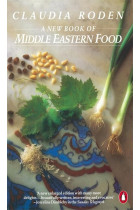 Купить - Книги - A New Book of Middle Eastern Food