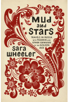 Купить - Книги - Mud and Stars. Travels in Russia with Pushkin and Other Geniuses of the Golden Age