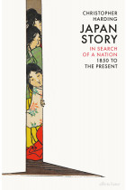 Купить - Книги - Japan Story. In Search of a Nation, 1850 to the Present