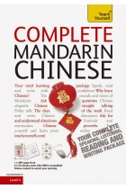 Купити - Книжки - Teach Yourself Complete Mandarin Chinese