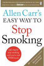 Купити - Книжки - Allen Carr's Easy Way to Stop Smoking