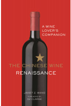 Купить - Книги - The Chinese Wine Renaissance