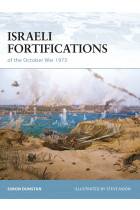 Купити - Книжки - Israeli Fortifications of the October War 1973