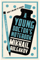 Купити - Книжки - A Young Doctor's Notebook
