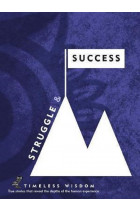 Купити - Книжки - Struggle and Success. True Stories That Reveal the Depths of the Human Experience