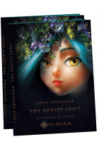Купить - Книги - The forest song. Adapted for children