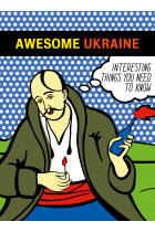Купити - Книжки - Awesome Ukraine. Interesting Things You Need To Know