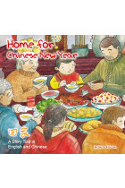 Купить - Книги - Home for Chinese New Year. A Story Told in English and Chinese