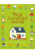 Купить - Книги - First hundred words in Italian