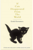 Купить - Книги - If Cats Disappeared From The World