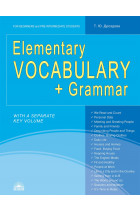 Купити - Книжки - Elementary Vocabulary + Grammar: for Beginners and Pre-Intermediate Students
