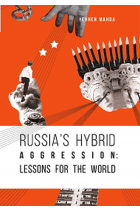 Купить - Книги - Russia's Hybrid Aggression. Lessons for the World