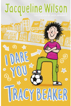 Купить - Книги - I Dare You, Tracy Beaker