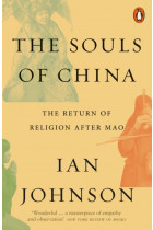 Купить - Книги - The Souls of China. The Return of Religion After Mao