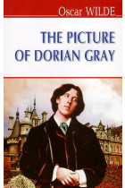 Купить - Книги - The Picture of Dorian Gray