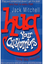Купить - Книги - Hug Your Customers. Love the Results