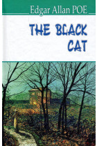 Купить - Книги - The Black Cat and Other Stories