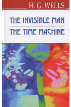 Купить - Книги - The Invisible Man. The Time Machine