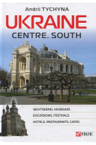 Купить - Книги - Ukraine. Centre. South: The guide